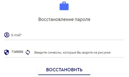 Gerchik & Co пароль