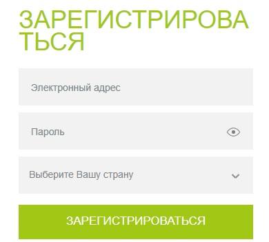 Гете регистрация
