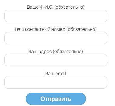 GigaNet заявка