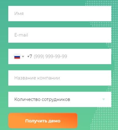 Teachbase регистрация