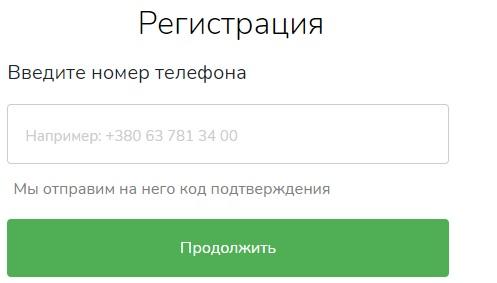 Топ Кредит регистрация