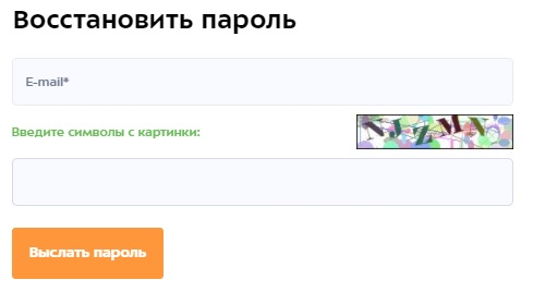 Валта пароль