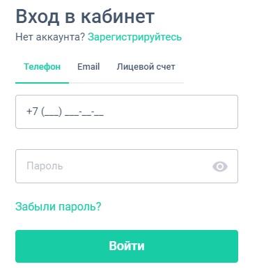 ТСК Воткинский завод вход