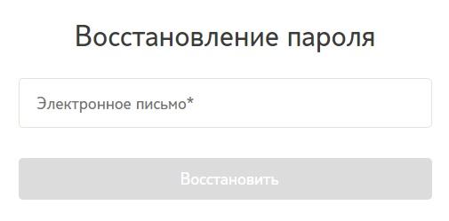 ТУИ пароль