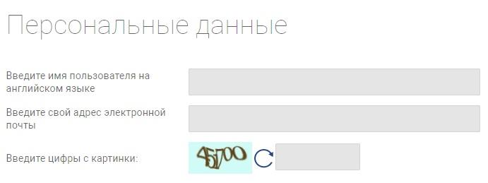 Паритетбанк регистрация