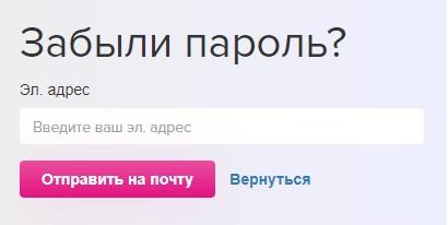 Павел Раков пароль