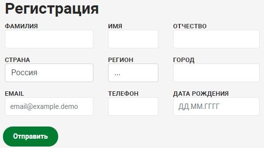 Vitamax регистрация