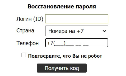 New Star пароль