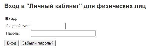 Омская энергосбытовая компания вход