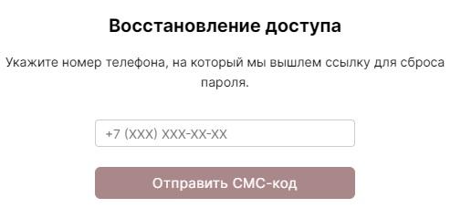 Вместе.ру пароль