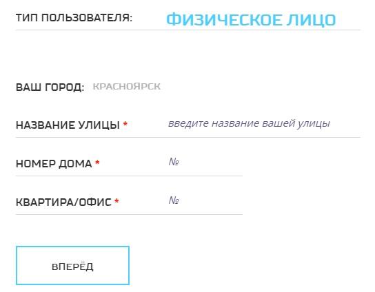 Орион Телеком регистрация