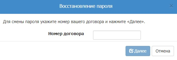 Павловские сети пароль