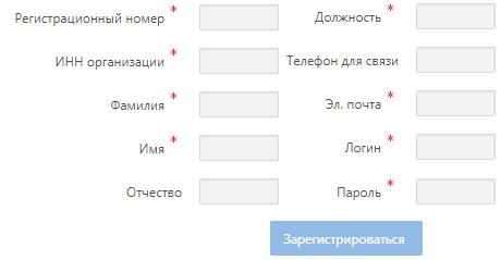 Парус регистрация