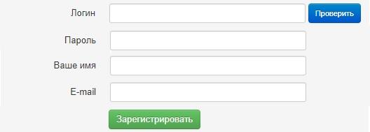 Perfect World Crystal регистрация