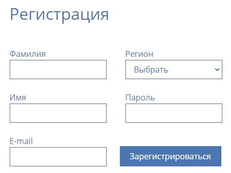 Норникель регистрация