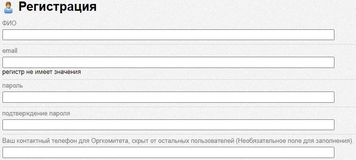 ОВИО регистрация