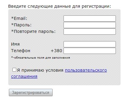 Вода Донбасса регистрация