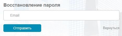 ГЛОНАССсофт пароль