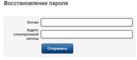 ГУП РК Крымэкоресурсы пароль