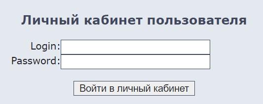 Дагомыс Телеком вход