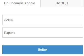Держава Онлайн вход