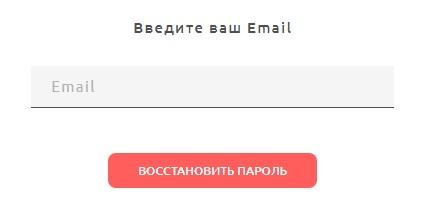 G-Time пароль