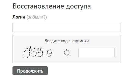 Джино пароль