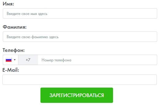 Финмакс регистрация