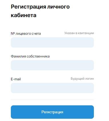 Невский Дом регистрация