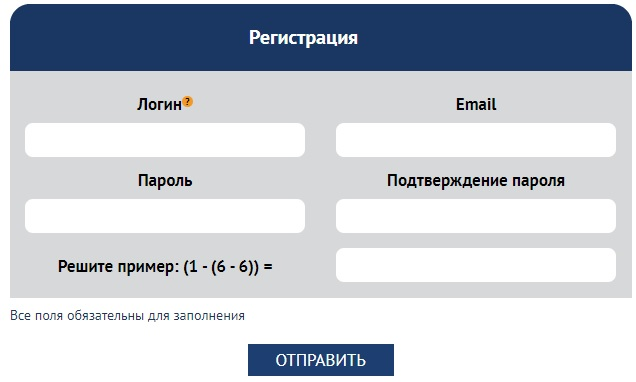 Olimpiada.ru регистрация