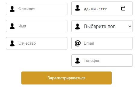 БФУ регистрация