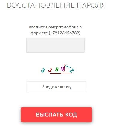 Данцер пароль