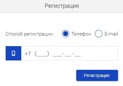 Вода Крыма регистрация