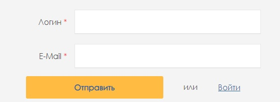 Водоканал Павшино пароль