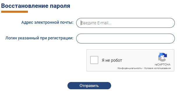 Вологдагортеплосеть пароль