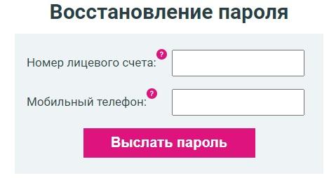 Seven Sky пароль