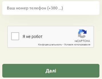 Е-Гроши пароль