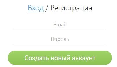 СкайЭнг регистрация