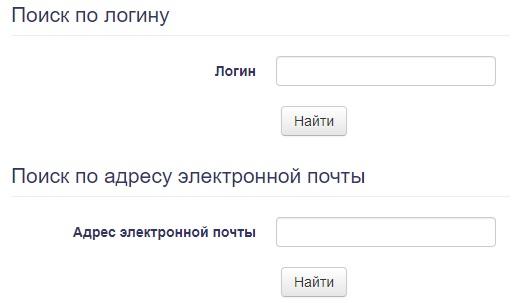 АГГПУ пароль