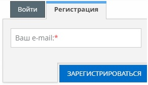 Е-Офис 24 регистрация