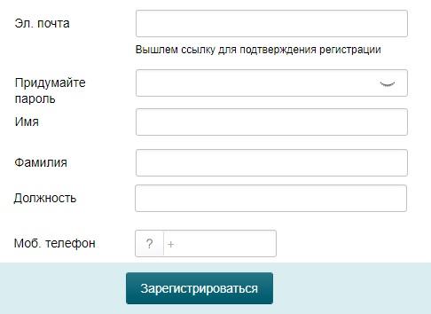 Актион-МЦФЭР регитсрация