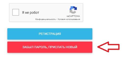 АСОУ пароль