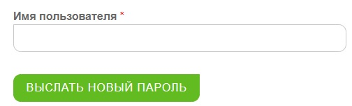 Несте пароль