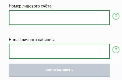 tns-e.ru пароль