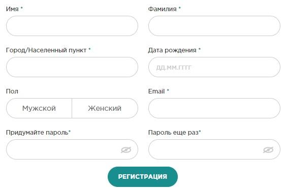 НТИ Джуниор регистрация