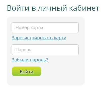 ННК Хабаровскнефтепродукт вход