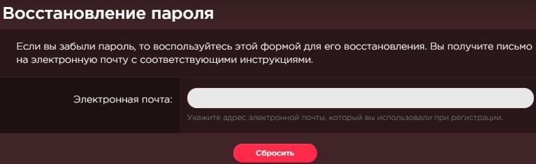 Евольв РП пароль
