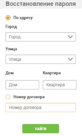 Гудлайн пароль