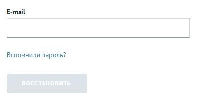 Сименс Финанс пароль