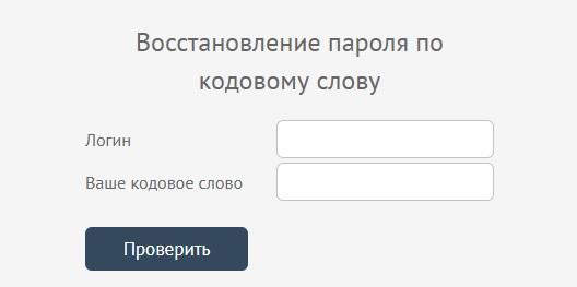 РиалКом пароль